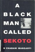 A Black Man Called Sekoto